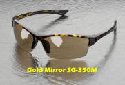 Elvex Sonoma Gold Mirror Glasses