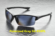 Elvex Sonoma Polarized Gray Glasses